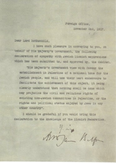 Balfour Declaration Scan (2)