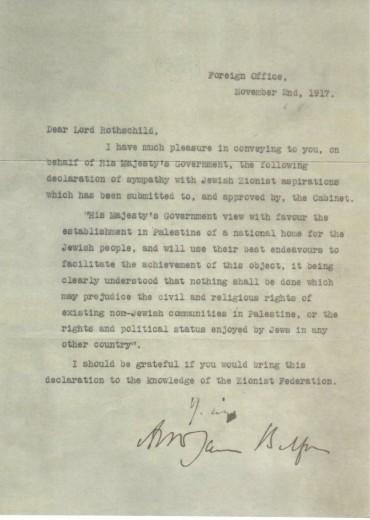 Balfour Declaration Scan (2)