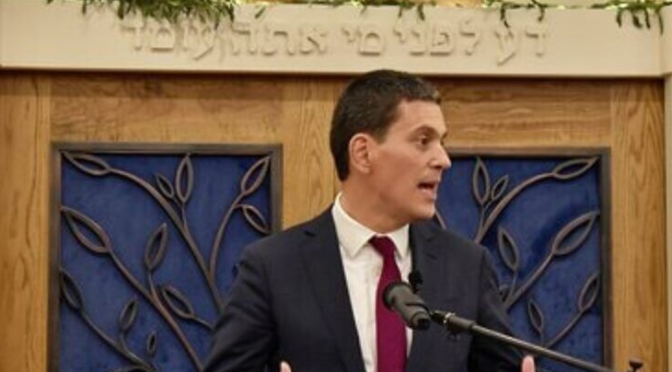 Photo: David Miliband delivering the Sir Martin Gilbert Memorial Lecture.