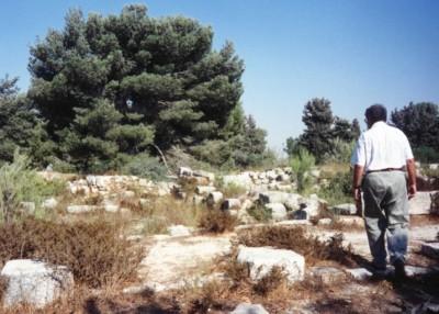 Israel photograph